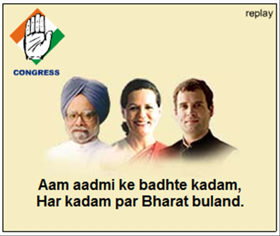 Congress Ad