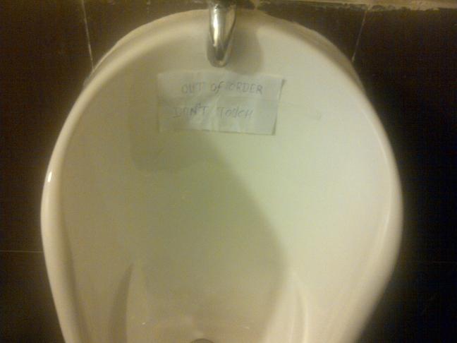 Flambos-Urinal